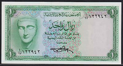 Banknote YEMEN A.R. - 1 Rial ND(1969) - P. 6 in UNC