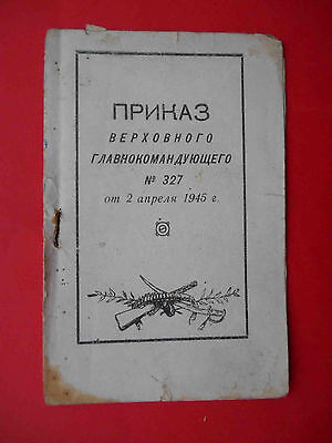 USSR 1945 Thanksgiven document PRIKAZ with STALIN, Capture Nagykanizsa. Hungary