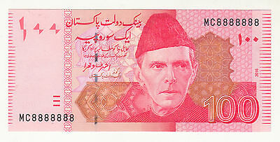 2016 Pakistan Rs 100 Solid Lucky Fancy Number Mc 8888888 Unc.