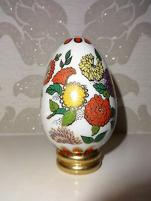 Collectable Ceramic Ornamental Decorative Egg With Stand  - Mint Condition!