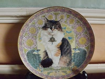 """Cat Plate.""""Agneatha in France"""" from """"Cats Around the World"""" By Danbury Mint."""