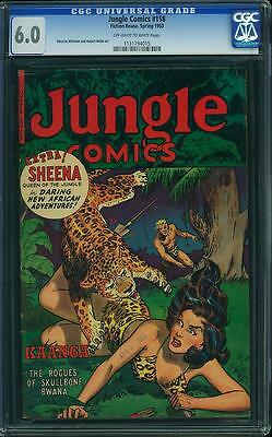 Jungle Comics #158 CGC 6.0 Fiction House OW/W pages Mark Austin Collection