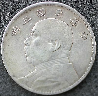 1914 China Fatman Silver Dollar Coin Yuan Shihkai