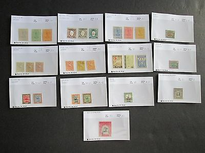 Middle East Collection of 27 Stamps, Mint & Used, Scv Over $ 180.00, TD56