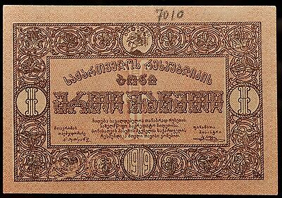 Georgia 1 Ruble 1919 Pick 7 Banknote Paper Money Currency Free Shipping