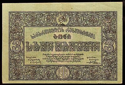 Georgia 3 Rubles 1919 Pick 8 Banknote Paper Money Currency Free Shipping