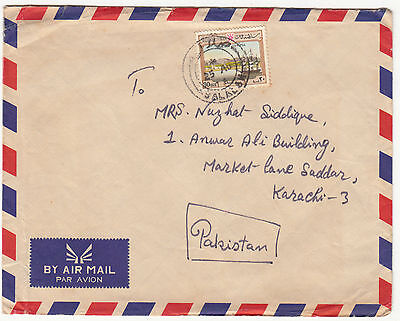 1976 Oman To Pakistan Cover With 30 Baiza Stamp Ship.