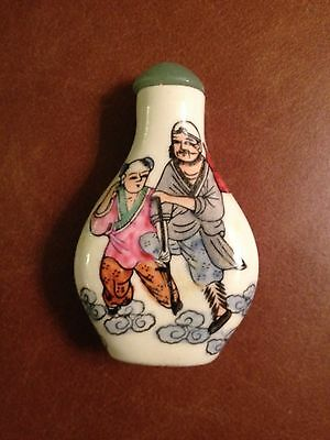 Vintage Chinese Snuff Bottle with Stopper/Dipper