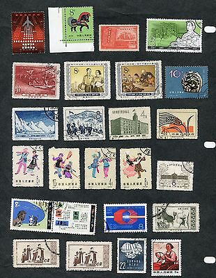 Stamp Lot Of Prc China, (2 Scans)
