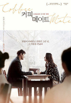 Coffee Mate 2017 Korean Mini Movie Posters Movie Flyers (A4 Size)