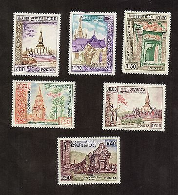 laos stamps 1966 floods  LH .