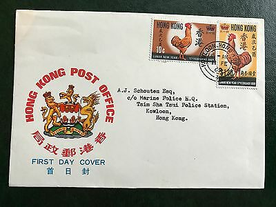1969 Hong Kong First Day Cover Lunar New Year