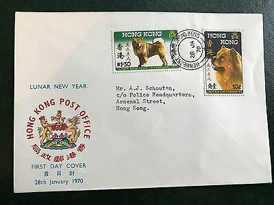 1970 Hong Kong First Day Cover Lunar New Year