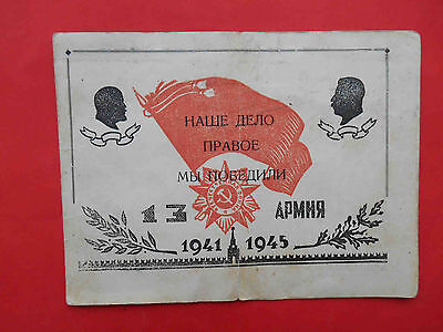USSR 1945 RARE Thanksgiven document 13 Army issue with STALIN, LENIN