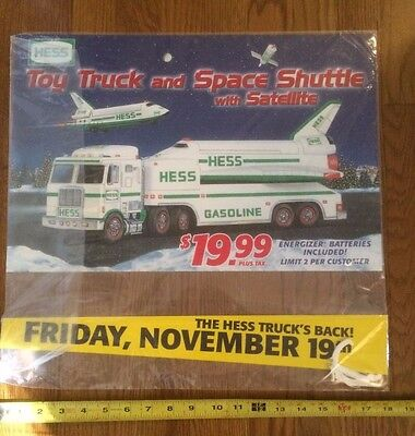 Hess Toy Truck 1999 hanging sign kit