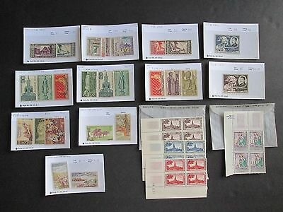 Laos, 28 Stamps & 4 Blocks of Four, Mostly MInt, Scv Approx $ 75.00,  TD64