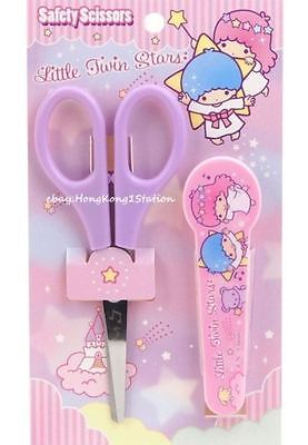 Sanrio Little Twin Stars Craft Kids Food Stainless Steel Safety Scissors w/Cover