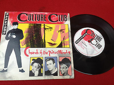"""1980s 7"""" SINGLE VINYL RECORD CULTURE CLUB CHURCH OF THE POISON MIND"""