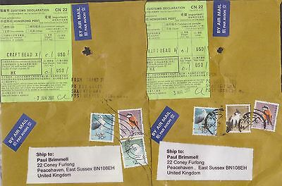 HONG KONG, SINGAPORE, CHINA covers x9, some with stamps, 6 scans