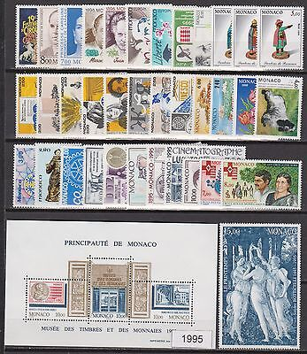 MONACO ANNEE COMPLETE 1995 timbres neufs xx Cote 175 €