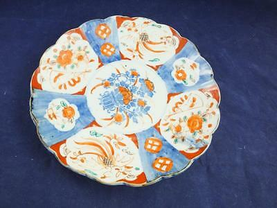 Antique Japanese Plate.