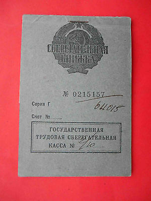 USSR 1930x Savings book pre WWII soviet document.