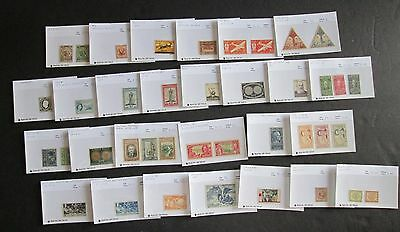 Africa Collection of 41 Stamps, Mostly Mint, Scv Over $ 150.00, TD67