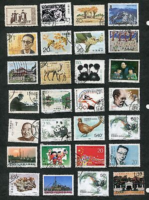 Stamp Lot Of Prc China (3 Scans)