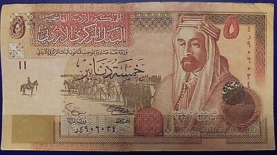 Jordan 5 Dinar World Money Banknote