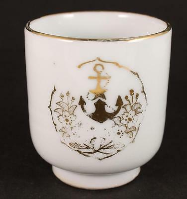 Antique Japanese military WW2 IMPERIAL PATRIOTIC WOMEN ASSOCIATION army sake cup