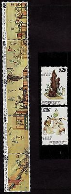 Taiwan stamp 1973 #1835-1837 NH, Spring Morning in the Han Palace