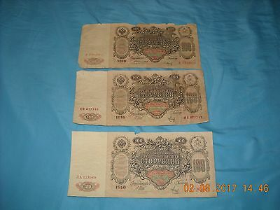 Russia 1910 Banknote 100 Rubles G/VG Lot 3 #7