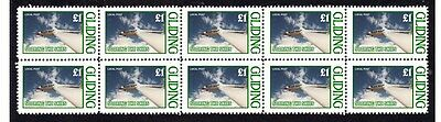 Gliders Soaring The Skies Strip Of 10 Mint Stamps 2