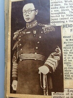 Foreign Nobility Over 30 Pages vtg newspaper clips include China