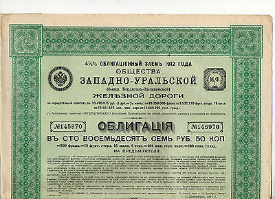 RUSSIA 1912 West Ural Railroad 4 1/2% State Loan Bond + coupon