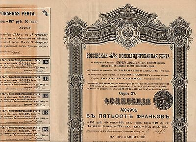 RUSSIA 1916 4% Consolidated Rente Bond + coupons