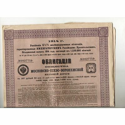 RUSSIA 1914 Moscow-Kiev-Voronezh Railroad 4 1/2% State Loan Bond + coupons