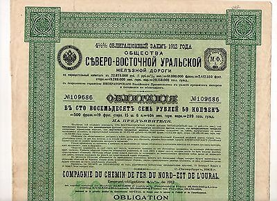 RUSSIA 1912 North Eastern Ural Railway 4 1/2% Bond + coupons