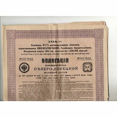 RUSSIA 1914 North - Donetsk Railroad 4 1/2% State Loan Bond + coupons