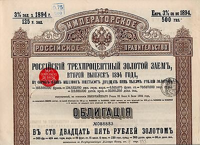 RUSSIA 3% Gold Loan Bond 1894 125 Roubles + coupons