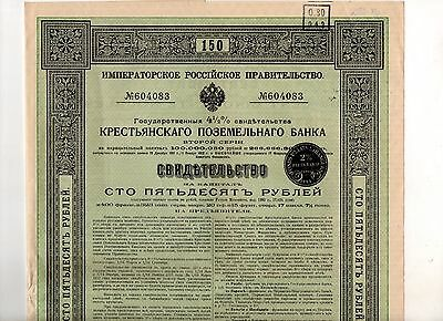 RUSSIA 1912 Imperial Government 4 1/2% Bond + coupons