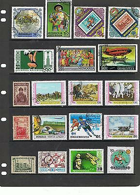 Collection Mongolia Stamps & Registered Cover Mint & Used Off Paper