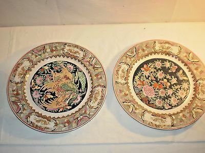 Set of 2 Chinese Porcelain Hand Painted Macau Plates with Butterfly Rims