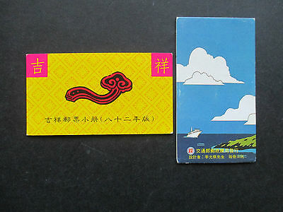 China - Pair Of Booklets - Year Of Snake $68  & Lighthouses - Fine And Complete