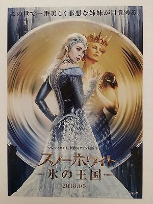 The Huntsman:Winter's War Lot of 2 Mini Posters & Mag for Framing or Crafting