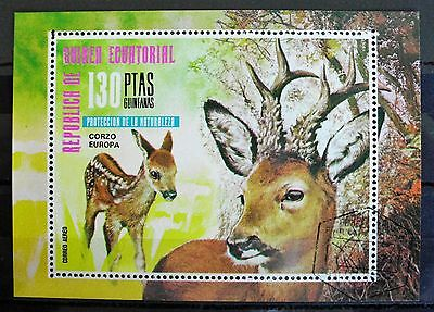 EQUATORIAL GUINEA - Protection of Nature  FAUNA, ANIMALS  CTO    # 170117