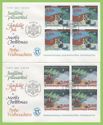 Greenland 1994 Christmas blocks on two first Day Covers