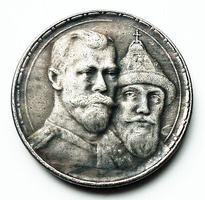 Russian Empire Coin / Silver Rouble 1913 - Free Shipping!!
