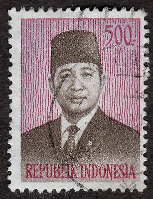 Indonesia: President Suharto 500R value only (SG1447)