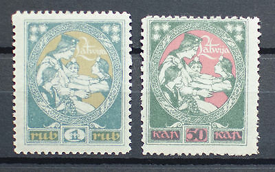 Latvia Early Stamps Mint